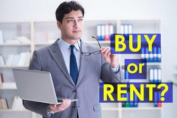 стоимость аренды